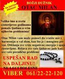 Otac Milan