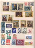 32 markice iz SSSR god 1974 strana 8