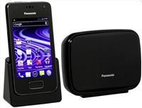 Panasonic 2u1 bežični i mobilni