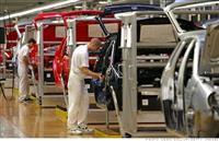 Posao Slovacka Auto industrija najbolji uslovi