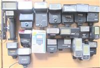 Blicevi za analogne aparate: