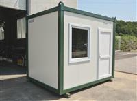 Montažni kontejner 3m x 2,4m