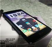 LG L Fino/8MPx/Quad Core/1GB/garancija kao nov
