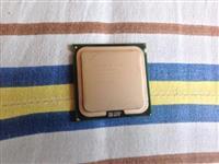 Intel Xeon L5420 Socket 775/771