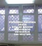 Kvar drvenih prozora i vrata servis