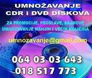 UMNOZAVANJE CDR I DVD DISKOVA