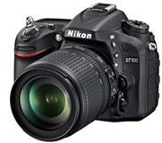 Nikon DSLR fotoaparati