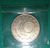 Kovanica od 10 bugarskih stotinki (1999), VF