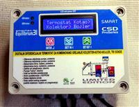 Diferencijalni termostat dvostruki kotao kolektor