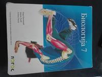 Prodajem udzbenik biologije za 7 razred