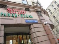 Radnici hotela i restorana hitno su potrebni u Rus