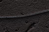 Srebaran lanac