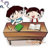 Cuvanje i edukacija dece