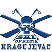 Ski Oprema Kragujevac