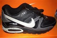AIR MAX patike