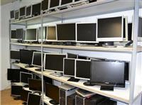 """TFT monitori 15""""-24"""" garancija 6 meseci"""