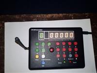 Led Display_Elektronika i Oprema za Benzinske