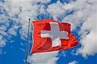Potrebni saradnici za rad u Svajcarskoj