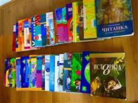 Knjige za osnovnu skolu 1-8
