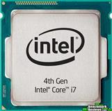 OTKUP PC komponenti, procesora