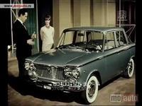 Fiat 125p