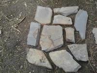 Ploce kamene