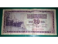 Papirna novčanica od 20 dinara, 1974 - 1981, G