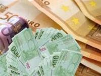 Pojedinačni finansijske ponude između