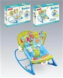 Njihalica/stolica za bebe-Novo